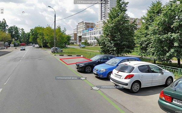 оспорить штраф за парковку с знаком инвалида