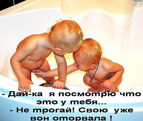 lesbiyskie-oboi-dlya-rabochego-stola