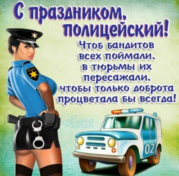 Поздравление для пенсионеров милиции