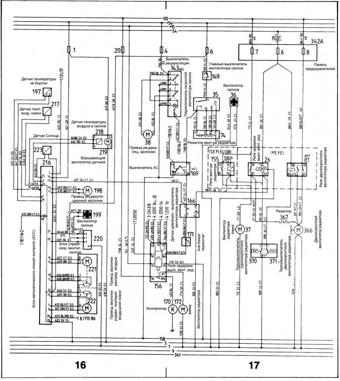 схема 7.jpg