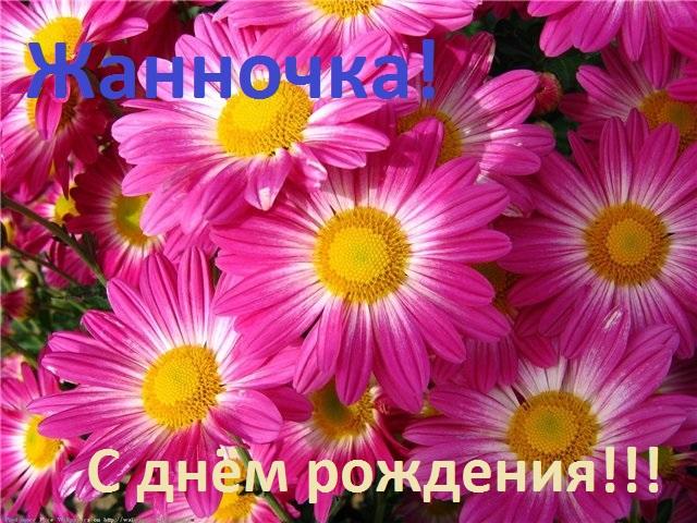 Алексей Ананенко Валерий Беспалов и Борис Баранов  герои