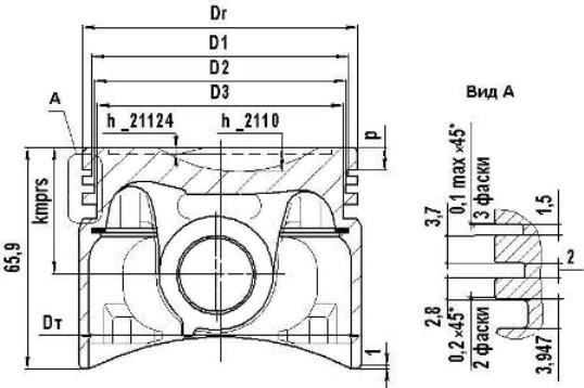 Т-образную форму юбки поршня